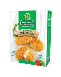 Halwani Chicken Panne Regular