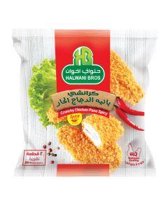 Halwani Chicken Panne Spicy