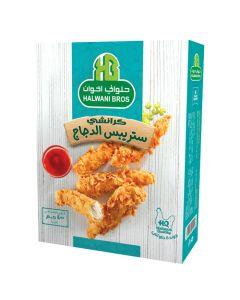Halwani Chicken Strips Reg
