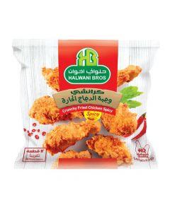 Halwani Roasted Chicken Spicy