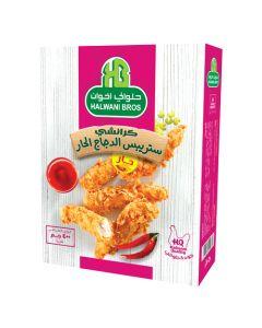 Halwani Chicken Strips Spicy