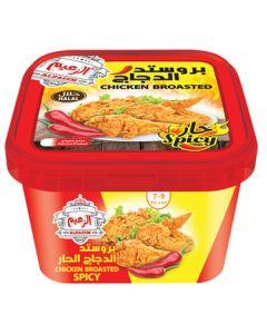 Chicken Spicy  Broasted