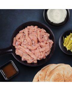 Shawarma Chicken Sandwich Kit