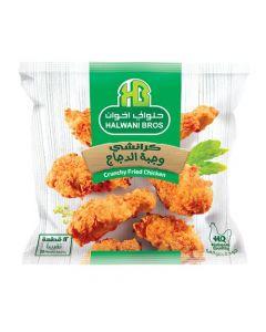 Halwani Roasted Chicken Regular