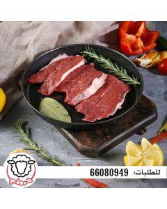 Harees Beef