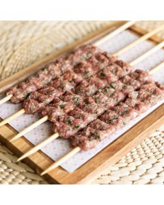 DIY | Kafta Meat