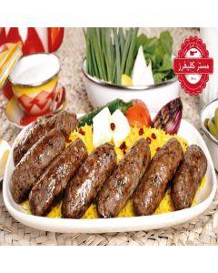 Mini kabab