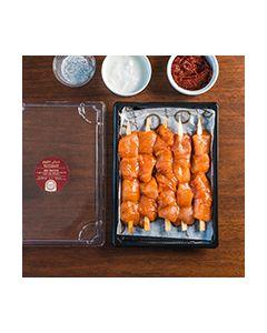 Chicken Shish Tawouk